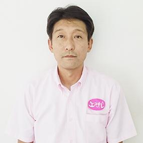 店長 崎田 元春