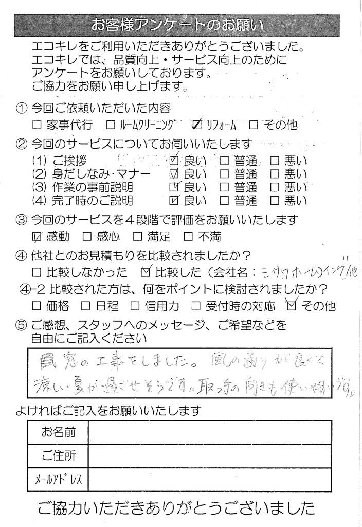 20150418_Y様