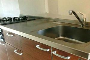reset-kitchen