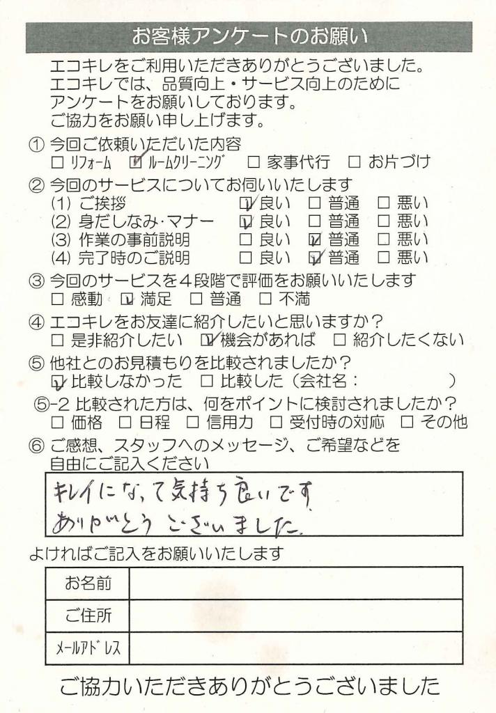 20161121_s%e6%a7%98